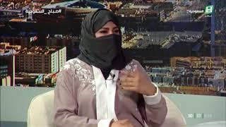 سعوديات في تخصصات نادرة