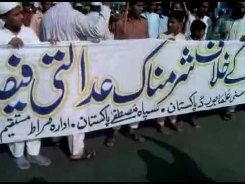 HAJIABAD Faisalabad jaloos Gazi Mumtaz Qadri 3.3GP thumbnail