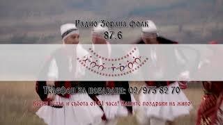 """Хоп троп"" по радио Зорана!"