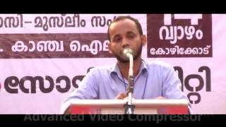 T Shakir Velom, Presidant, Solidarity Youth Movement Kerala