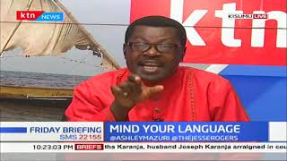 Learn how to pronounce difficult English word   MIND YOUR LANGUAGE