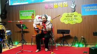 [두통쇼] 이성원포크가수초청~~^ 겨울나무(동요)