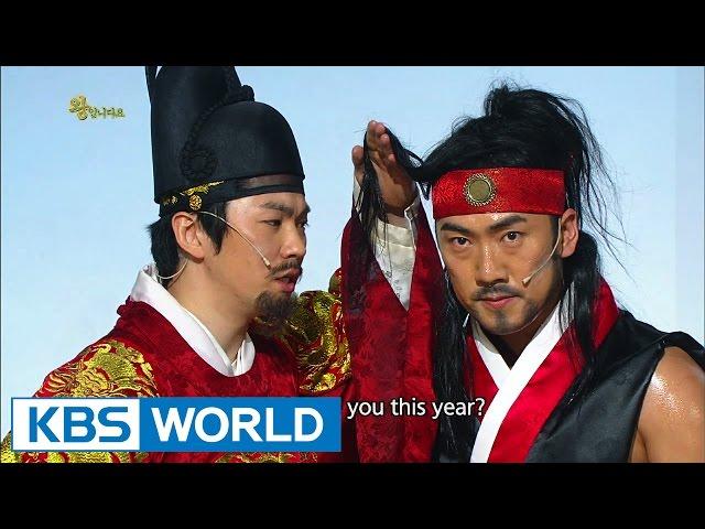 korejski dating show kbs