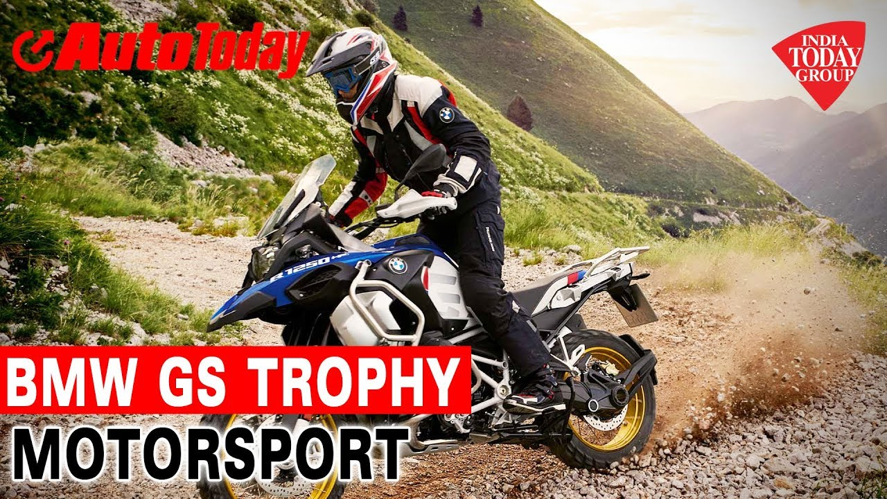 BMW GS Trophy | Motor Sport | Auto Today