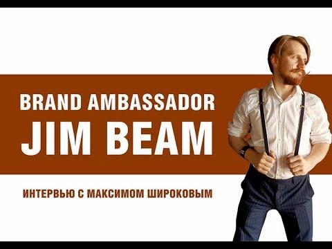 Как стать бренд амбассадором