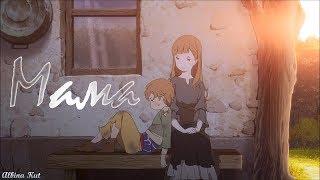 Sayonara no Asa ni Yakusoku no Hana wo Kazarou [Аниме клип]—Мама