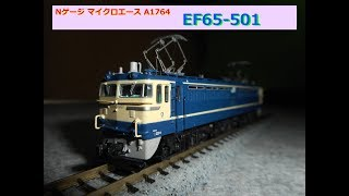 Nゲージ マイクロエース EF65 501