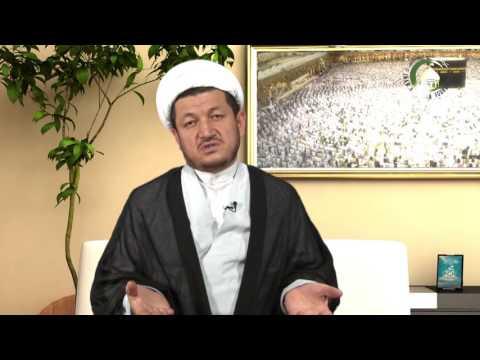 48. Fasting by a traveler - Lecturer : Hujjat al-Islam Mr. Jawed Akbari