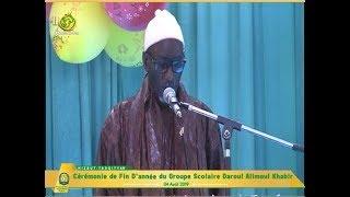Allocution du Directeur du Groupe Scolaire Darul Alimul Khabir de Hizbut-Tarqiyyah