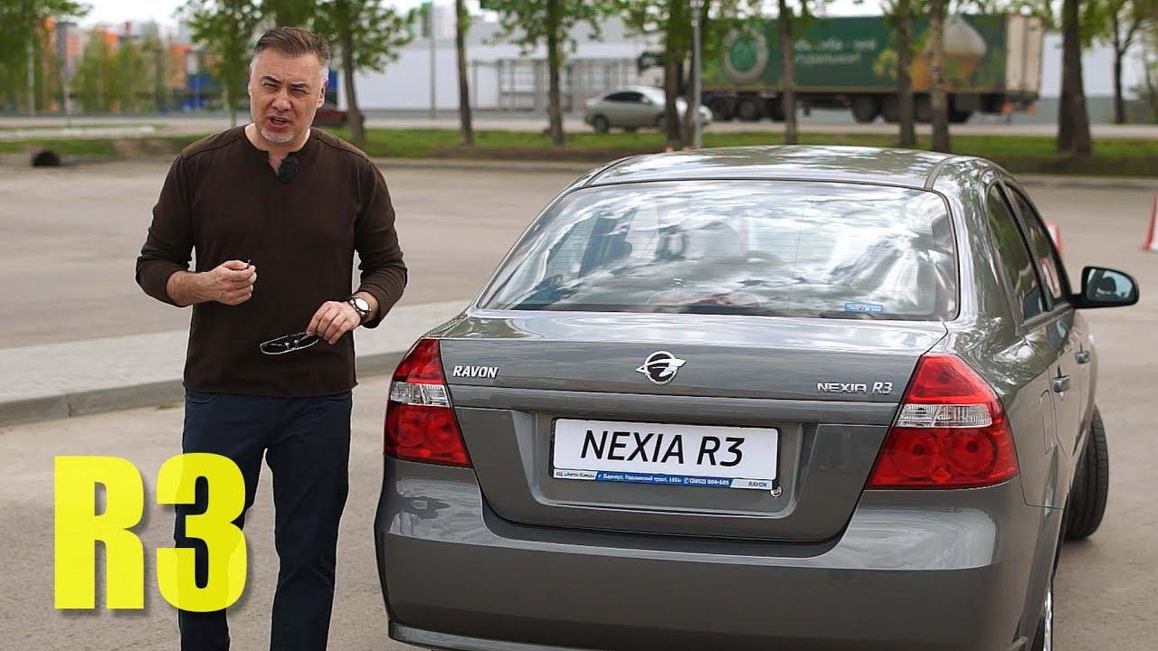 Самый желанный автомобиль Московского Автосалона! Ravon R2 / Равон .