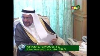 www.guineesud.com - Pr Alpha Condé poursuit son séjour en Arabie Saoudite - RTG du 23 mars ...
