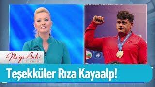 Rıza Kayaalp 4. Kez dünya şampiyonu oldu! - Müge Anlı ile Tatlı Sert 18 Eylül 2019