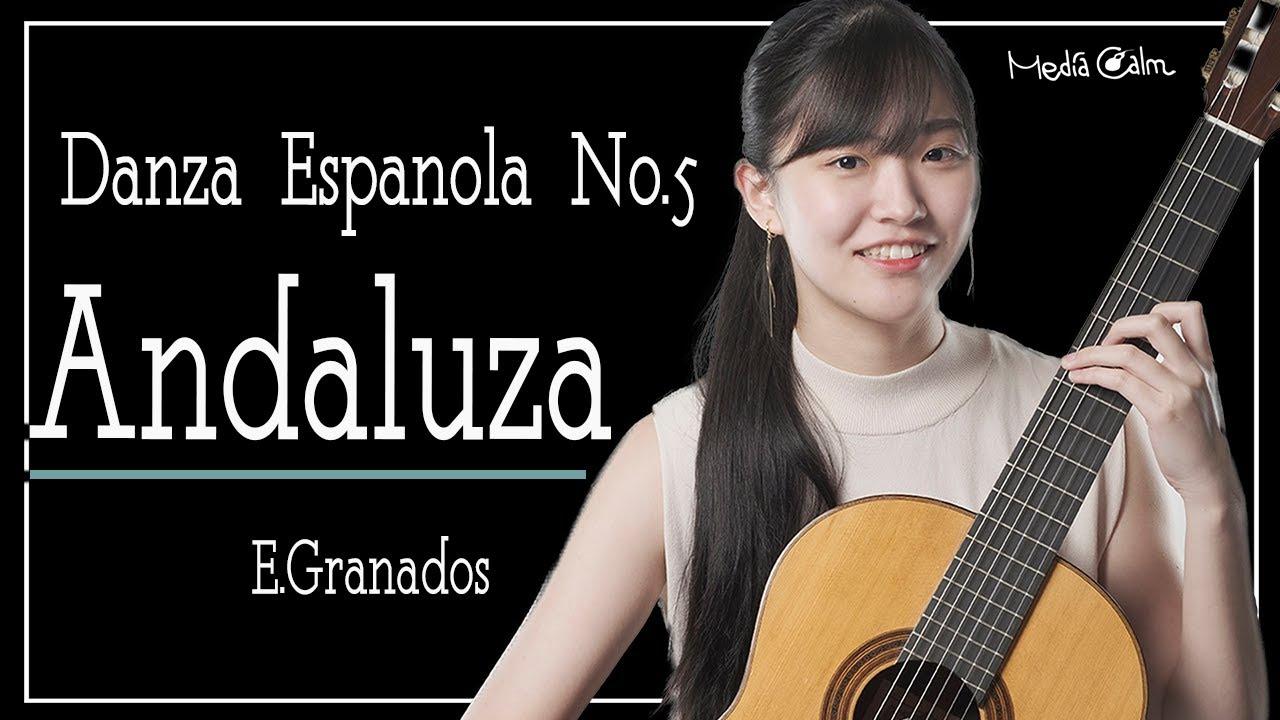 Danza Española 5.Andaluza (E.Granados)   Nene YOKOMURA [Daniel Friederich 1968]