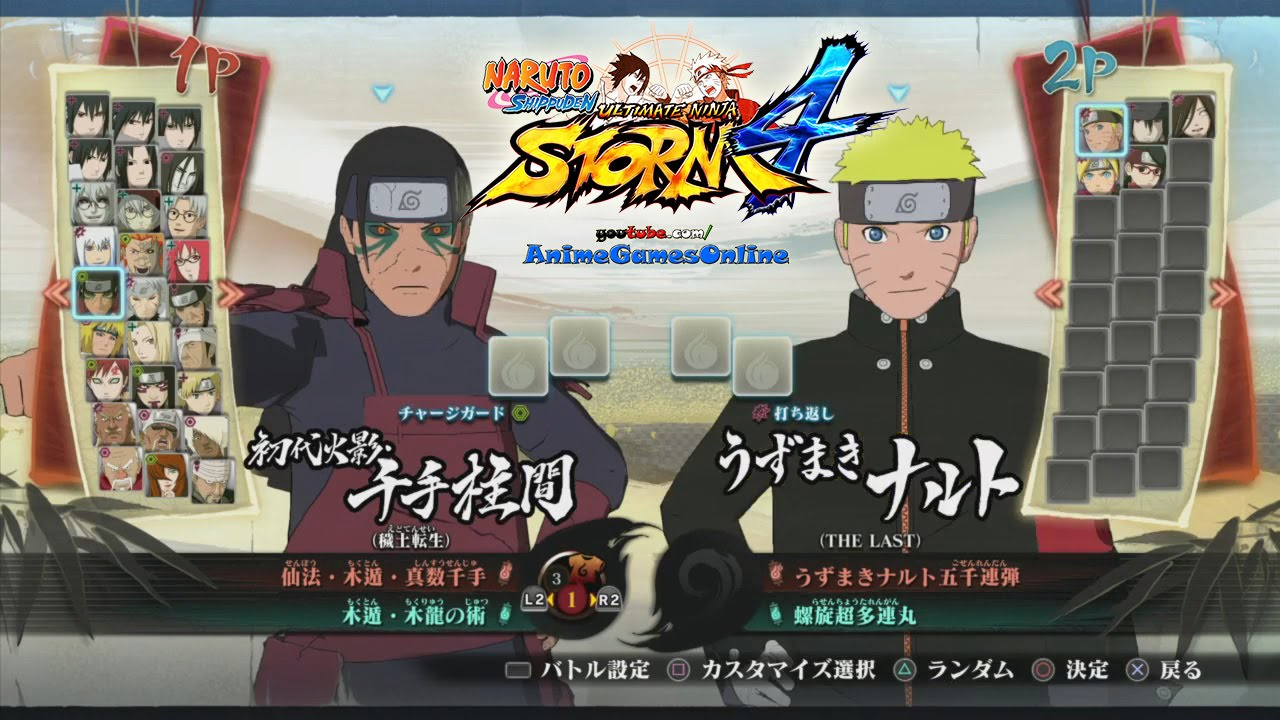 Naruto Shippuden Ultimate Ninja Storm 4 All Character Select Pages Ino Shika Cho Vs Rin Kakashi