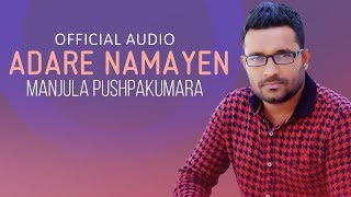 Adare Namayen Official Audio - Manjula Pushpakumara