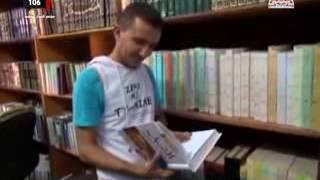 مكتبة زبيد تشكو وزارة الثقافة