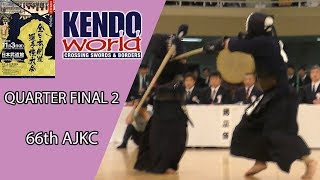 66th All Japan Kendo Championship - QUARTER FINAL 2 — Kendo World