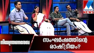 The 'politics' Behind The Political Murders Niyanthranarekha 02/09/15