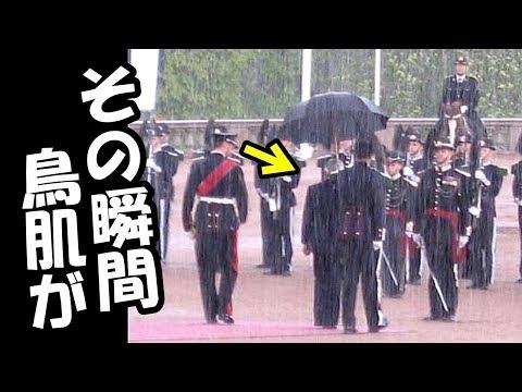 【天皇・皇室】「鳥肌が止まらない…」嵐の歓迎式典で皇后陛下が御手を伸ばした相手とは?ノルウェー国民が感動!【海外の反応】