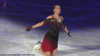 Alina Zagitova Влюблённые в ФК Фестиваль Full Show