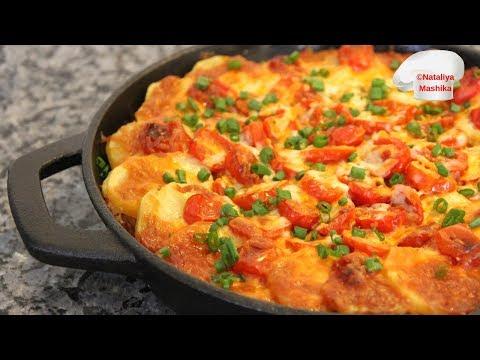 Вкуснятина! Это блюдо никогда не надоест! Курица по-французски с картофелем