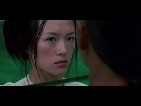 臥虎藏龍 (Crouching Tiger, Hidden Dragon)電影預告