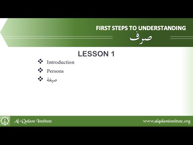 First Steps To Understanding Sarf