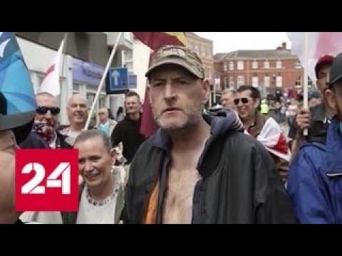 Лондон, салам! Документальный фильм Анны Афанасьевой - Россия 24 - Видео онлайн