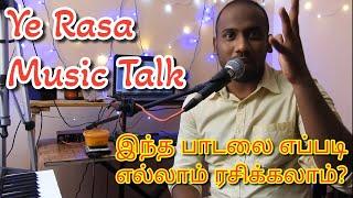 Ye Rasa Song   MUSIC TALK   SONG BREAKDOWN   MaaManithan   Ilaiyaraaja, Yuvan Shankar Raja