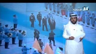 الاجتماع الأول لمجلس التنسيق السعودي التركي