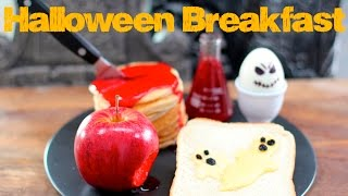 Halloween Breakfast Treats | My Cupcake Addiction