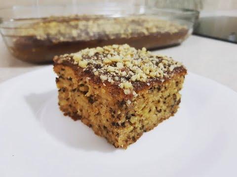 Torte me Molla dhe Arra, Shije e Mrekullueshme  / Apple Cake / Apfel Kuchen