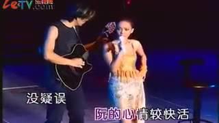 张惠妹《鼓声若响》Live.flv