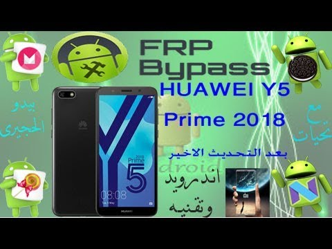 All HUAWEI 2019 FRP/Google Lock Bypass Android 9 Pie/EMUI 9 0 1 | NO