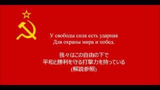 【ソ連軍歌】ソヴィエト軍 ― 赤軍 【和訳字幕】