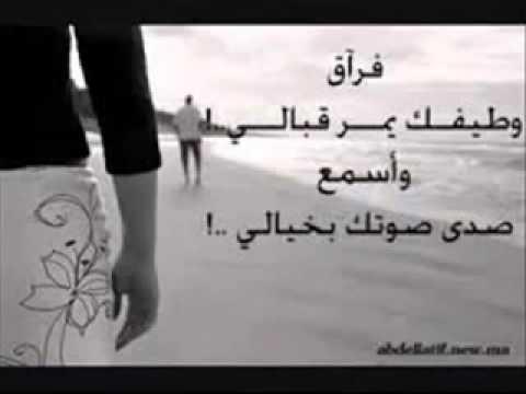 cheikh el hamel mp3