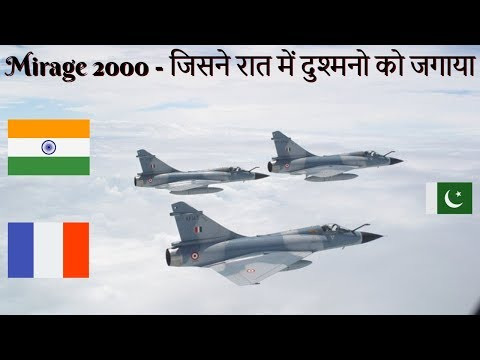 Top 10 Amazing Facts You Need to Know About Dassault Mirage 2000 Used for Surgical Strikes 2.0