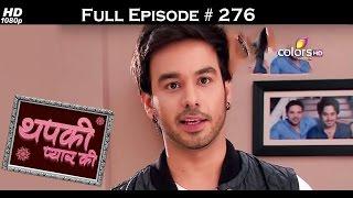 Thapki Pyar Ki - 7th April 2016 - थपकी प्यार की - Full Episode (HD)