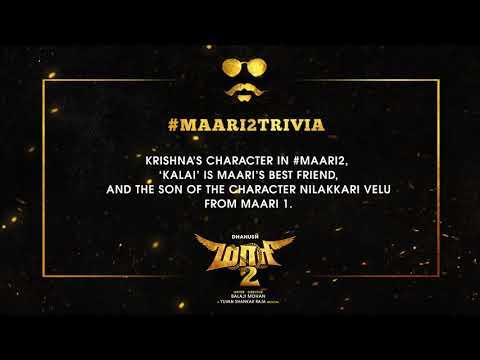 Maari 2 - Trivia #3 | Dhanush | Balaji Mohan | Yuvan Shankar Raja | Wunderbar Films