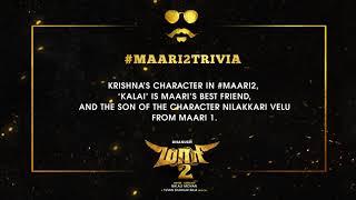 Maari 2 Trivia #3 | Dhanush | Balaji Mohan | Yuvan Shankar Raja | Wunderbar Films