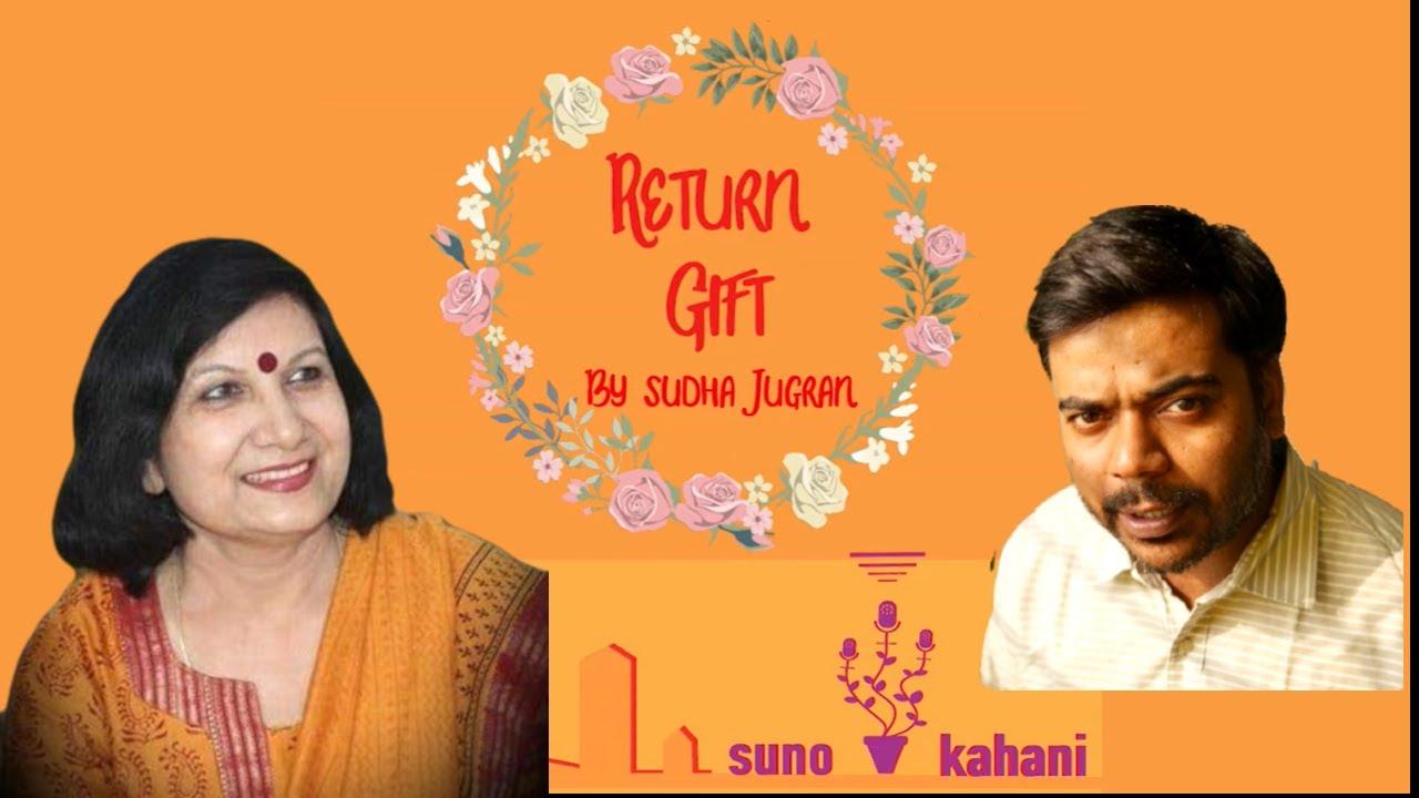 Return Gift   Sudha Jugran   Ep-16   Suno Kahani Vipul ke Saath   Hindi story   Hindi Storytelling