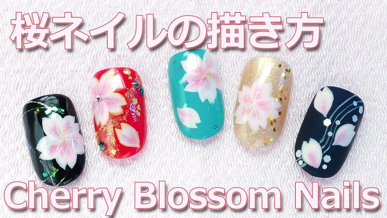 よりリアルな桜ネイルの描き方 難しいけれどゴージャスで一目を引きます|Cherry Blossom Nails Tutorial