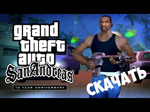 Скачать торрент GTA Grand Theft Auto Vice City Real