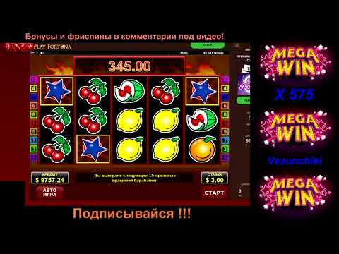 Игры на деньги без вложений бесплатно