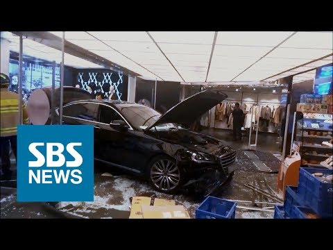 강남역 한복판에 갑자기 승용차 '쾅'…처참한 옷가게 / SBS / 제보영상