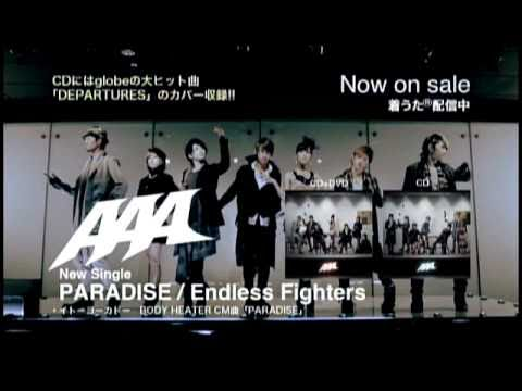AAA / PARADISE / Endless Fighters(TV SPOT)