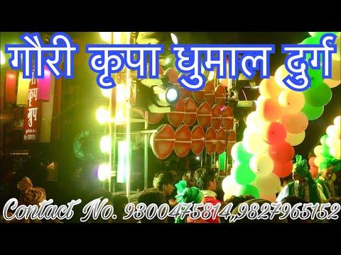 Bhilai 3 urs Gauri Kripa Dhumal by Teri rehmato ka dariya 2018