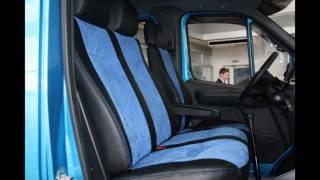 У грузовиков ГАЗ нового поколения появился кожаный салон