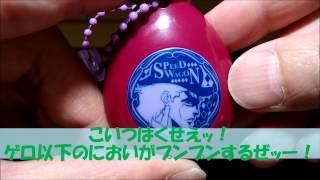 第3部「スターダストクルセイダース」のTVアニメ開始記念☆ 今回は『...