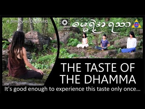The Taste of the Dhamma - ဓမၼရဲ႕အရသာ